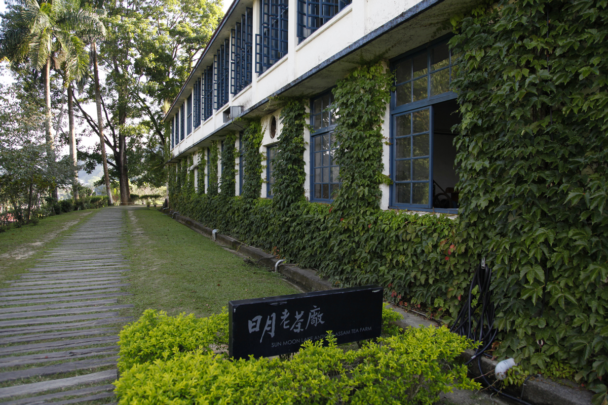 A black tea factory that is now a museum, in Taiwan